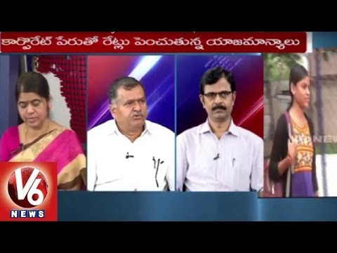 Special Debate on Private Schools Management - 7PM Discussion   V6 News 13 February 2016 01 20 AM