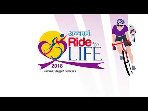 (ANNAPURNA POST RIDE FOR LIFE 2018 - Duration: 46 seconds.)