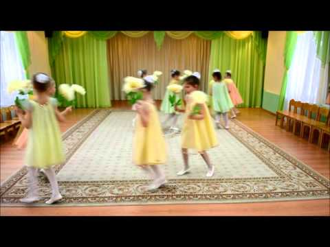 Танцевальное творчество  Танец с цветами  ГБОУ Школа № 920 СП № 3 ДО