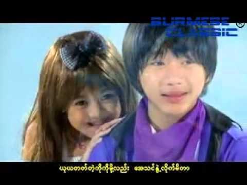 A Thin Cho Swe - Khwint Hlute Naw