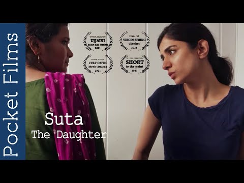 (Suta) The Daughter - Hindi Family Drama | A brave daughter's story