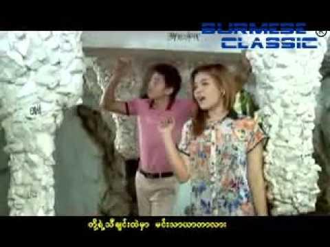A Thin Cho Swe - Tha Chin Lay Ko Chit Tar Lar Doe Ko Chit Tar Lar