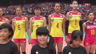 Video 2018年世界女排錦標賽第二輪複賽 中國對美國 第一局 MP3, 3GP, MP4, WEBM, AVI, FLV Juni 2019