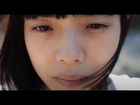 , title : 'カネコアヤノ - 愛のままを'