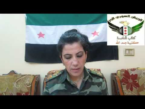 Zubaydah Almiqi: The first female Alawite to defect