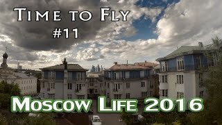 "Time to Fly #11Another piece of the summer .. Moscow - is an unusual and diverse city. In the last video, we visited calmy and beautiful places of capital, but in this movie I want to show the city life, such as it is: buildings, roads and some events. But, of course, it's impossible to show in one video the full state of the metropolis, so there will be new features of Moscow in future. You can write In comments and offer your favorite places to which you would like to look at a bird's eye :)Attractions on this episode:- Russian science Academy and Moscow river embankment- Gagarin Square- Park Krasnaya Presnya- Museon Park- Prospect Mira- 'Worker and Farmer Woman"" Monument- Mosfilm Tower- Moskva-City business centre- Novospassky EmbankmentDevices used for video: drone DJI Phantom 4 and camera GoPro Hero 4 Black Edition (for timelapses).Music: Arksun - ArisinMy pages:VK: https://vk.com/timetoflyFacebook: https://www.facebook.com/alexander.milovidov.7Instagramm: https://www.instagram.com/alexandermilovidov/"
