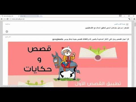 51-  Xamarin WebView Android  عمل متصفح محلي او على ويب