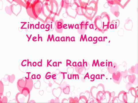 "Tum Jo Aaye - Once Upon A Time In Mumbai - wid Lyrics - ""HQ"""
