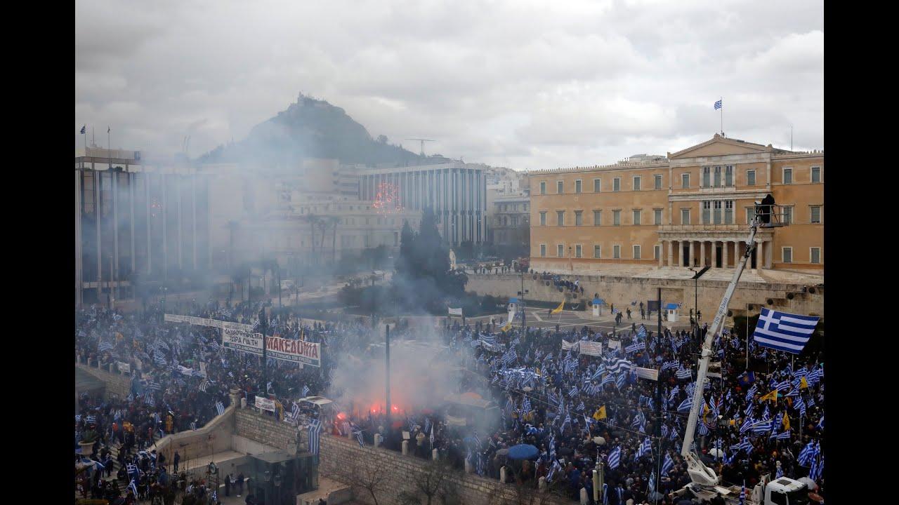 Πλήθος κόσμου στο Συλλαλητήριο για τη Μακεδονία