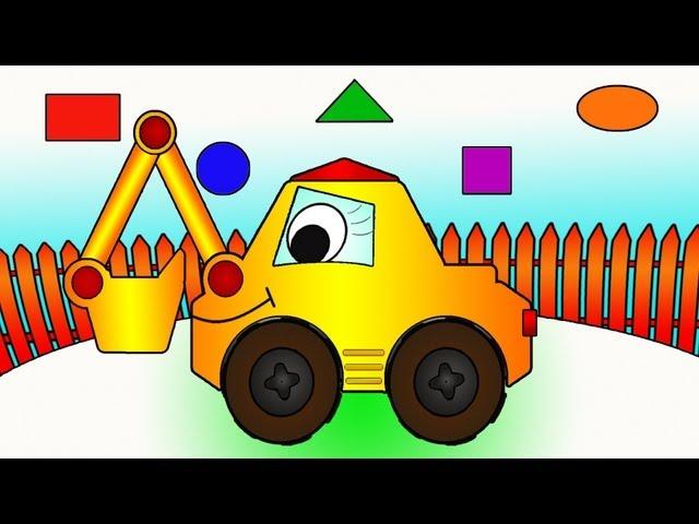 Мультфильмы про Рабочие Машины - Экскаватор - геометрические фигуры для детей