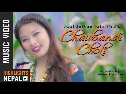 (Chaubandi - Suraj Purja Ft. Sazan Gurung & Shanti Gurung | New Nepali Song 2018/2075 - Duration: 4 minutes, 57 seconds.)