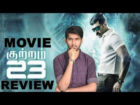 Kuttram 23 Movie Review
