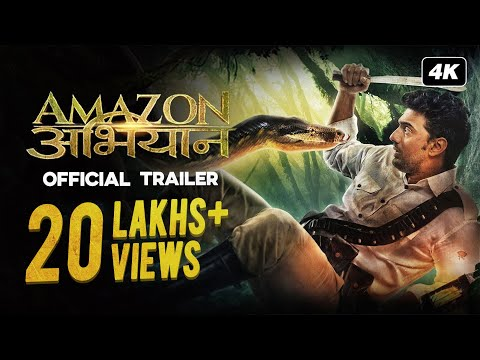 Amazon Obhijaan | Official Trailer ( Hindi ) | Dev | SVF | Christmas