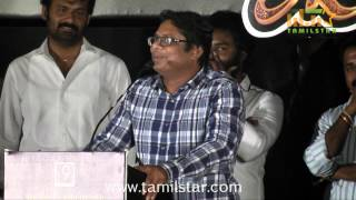 Salim Movie Audio Launch