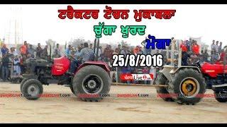 Tractor Tochan Mukabla (Chugha Khurd)