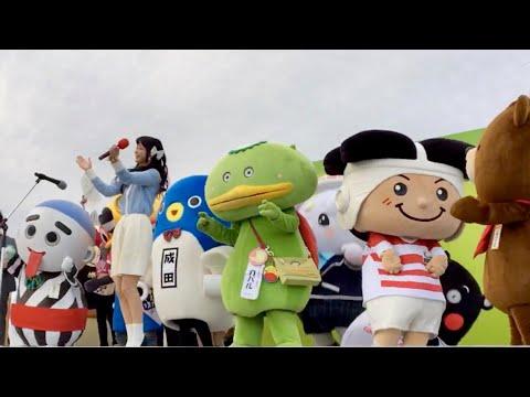 東大阪・花園中央公園で「ゆるキャラグランプリ2018」