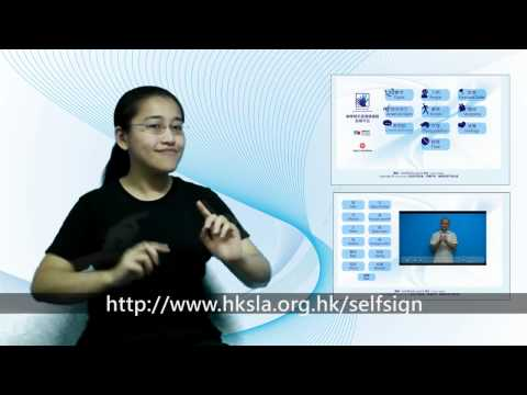 Video of Communication in Sign Language