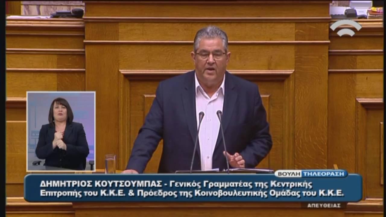 Δ.Κουτσούμπας(Γ.Γ.ΚΚΕ)(Εφαρμογή της Συμφωνίας Δημοσιονομικών Στόχων)(22/05/2016)