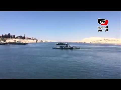 جولة بحرية بقناة السويس الجديدة