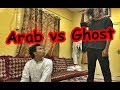 Zubair Sarookh - Arab guy is not scared of ghosts