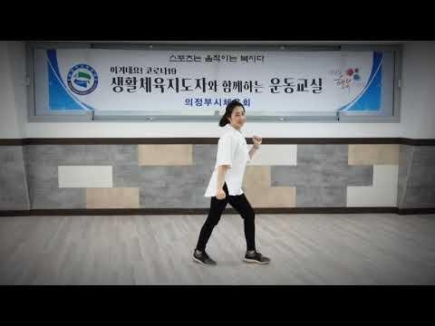 [유아체조] 하하호호