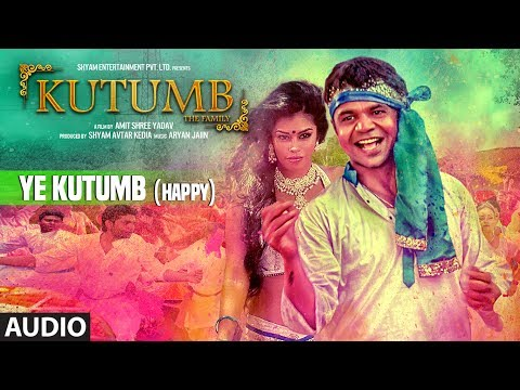 Ye Kutumb (Happy) Full Audio Song | Aloknath, Rajp