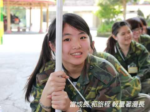 永豐高中公民訓練活動