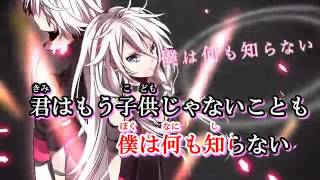 Video 【ニコカラ】六兆年と一夜物語《on vocal》 MP3, 3GP, MP4, WEBM, AVI, FLV Mei 2018