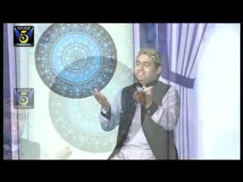 Video QURBAN KARAN JIND JAN BY AZHAR FAREEDI BRADRAN download in MP3, 3GP, MP4, WEBM, AVI, FLV January 2017