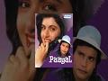 Paayal  Hindi Full Movie  Himalaya  Bhagyashree  Farida Jalal  Annu Kapoor  90s Hit Movie waptubes