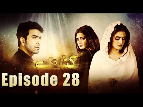 Kashf | Episode 28 | HUM TV Drama | 20 October 2020