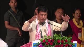 Addressing the gathering at Closing Ceremony of Namami Brahmaputra