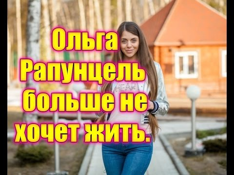 ДОМ 2 НОВОСТИ на 6 дней раньше Эфир 28.03.2017 - DomaVideo.Ru