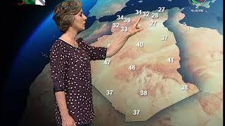 Prévisions météorologiques - 14 juillet 2020