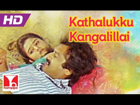 Video Kathalukku Kangalillai | ILAYARAJA SONGS | NADODE PATTUKKARAN | Full HD | Karthik,Mohini download in MP3, 3GP, MP4, WEBM, AVI, FLV January 2017