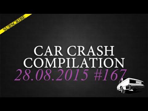 Car crash compilation #167 | Подборка аварий 28.08.2015