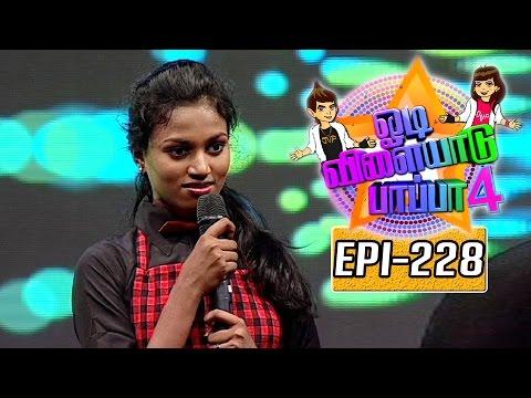 Odi-Vilayadu-Pappa-Season-4-Epi-228-Siva-Sakthi-Dance-Show-01-07-2016