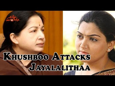 "Video Khushboo Attacks Jayalalithaa Verbally ""How Can You Sleep Without Guilt"" download in MP3, 3GP, MP4, WEBM, AVI, FLV January 2017"