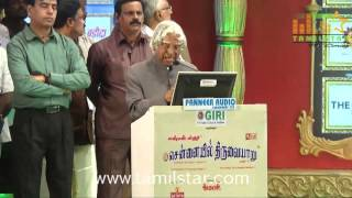 Chennaiyil Thiruvaiyaru 10th Season Inauguration Clip 2