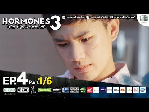 Hormones 3 The Final Season EP.4 Part 1/6