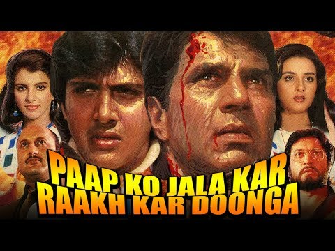 Paap Ko Jalaa Kar Raakh Kar Doonga (1988) Full Hindi Movie | Dharmendra, Govinda, Anita Raj