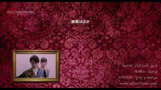 The kodai family song