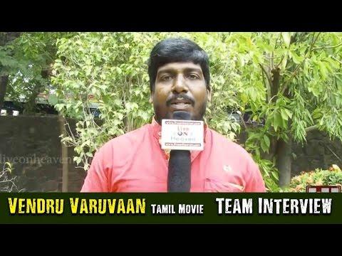 Vendru Varuvaan New Tamil Movie   Team Interview   Live On Heaven TV