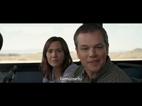 Downsizing | Concept | Featurette | UIP Thailand