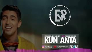 Kun Anta - PinkROSES (Cover)  [EvP Music]