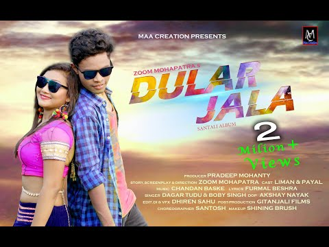 New Santali Full HD Official Video 2018 // Liman & Payal // Dagar & Boby // Dular Jala
