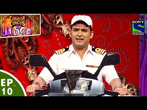 Comedy Circus Ka Jadoo - Episode 10 - The Uniform's Magic