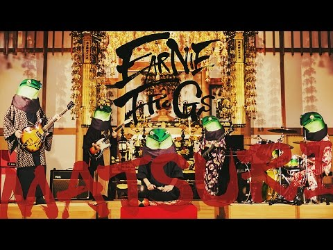 , title : '[MusicVideo]『MATSURI』/ EARNIE FROGs(アーニーフロッグス)'