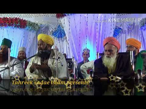Video Ahle sunnat ki ehmiyat. By allama Ahmed naqshbandi sahab download in MP3, 3GP, MP4, WEBM, AVI, FLV January 2017