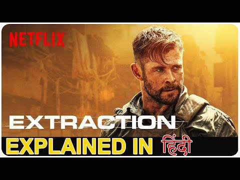 Extraction 2020 Movie Explain in Hindi